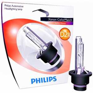 PHILIPS D2R 35W C1 COLOR MATCH XENON 5000K
