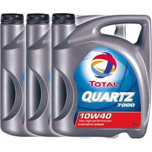 3 броя TOTAL QUARTZ 7000 10W-40 15L