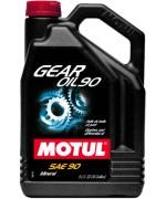 Трансмисионно масло MOTUL GEAR OIL 90 5L