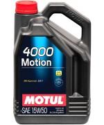 Моторно масло MOTUL 4000 MOTION 15W-50 5L