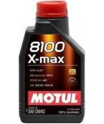 Моторно масло MOTUL 8100 X-MAX 0W-40 един литър