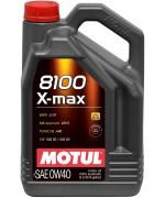 Моторно масло MOTUL 8100 X-MAX 0W-40 пет литра