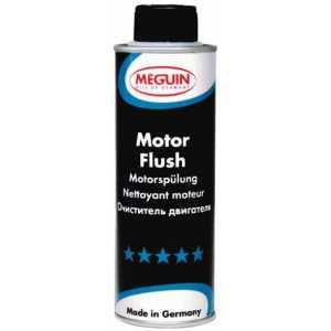 Meguin Motor flush 250 мл.