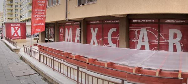 Maxcar Манастирски ливади