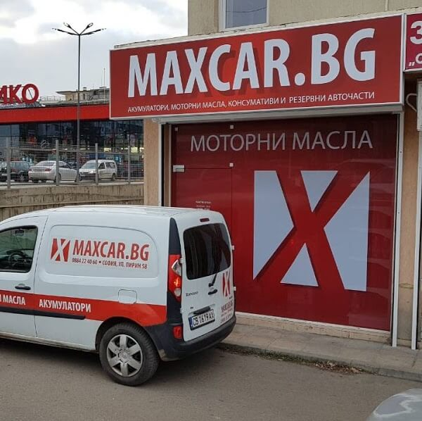 Maxcar Младост 1